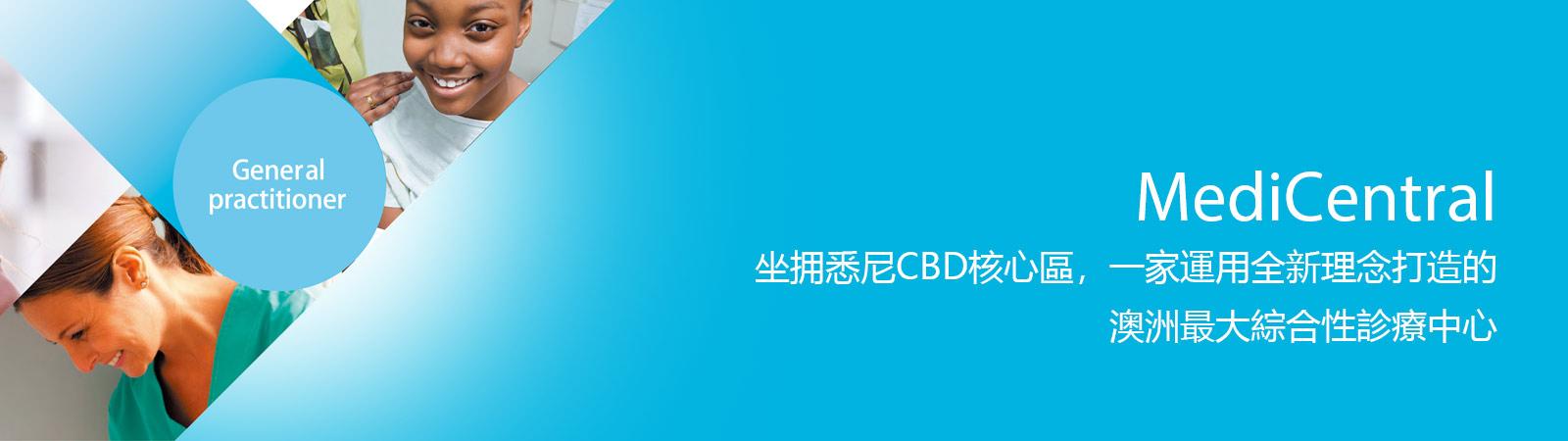 中文CBD-1