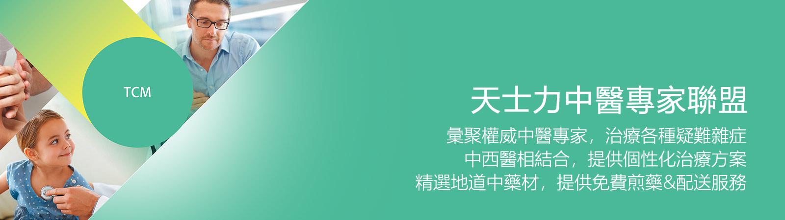 中文CBD-3